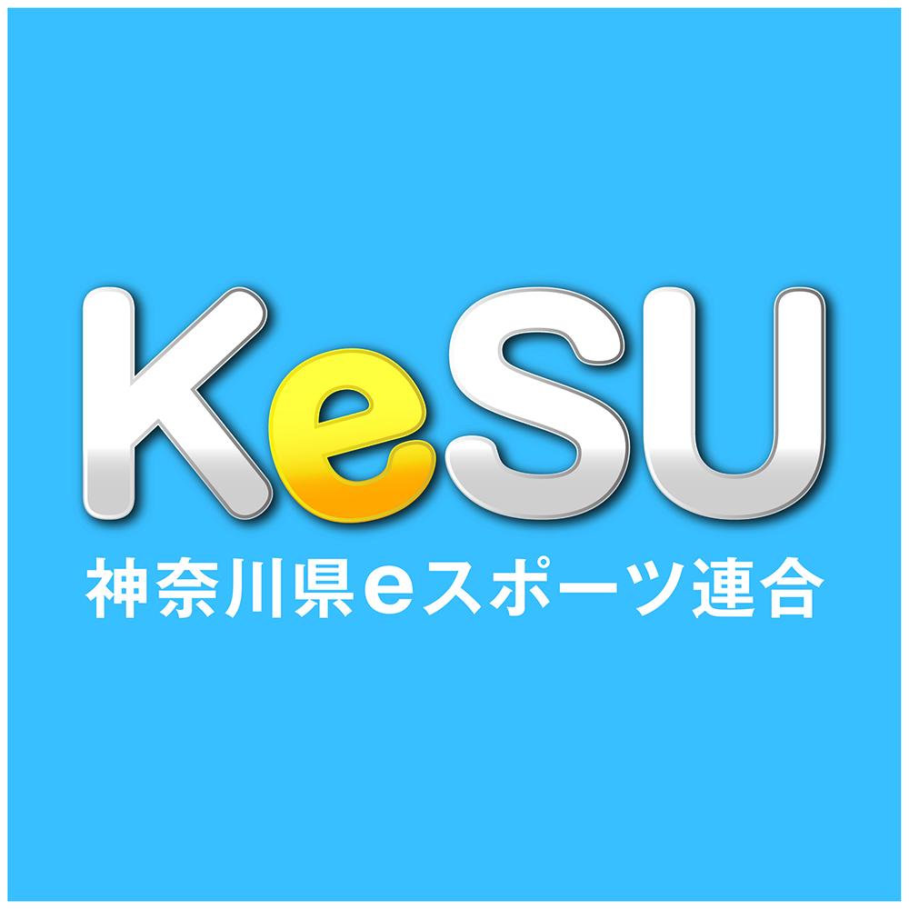 神奈川県eスポーツ連合ロゴ